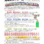 news09101